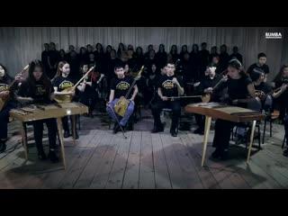 Game of Thrones (кавер версия из Калмыкии, на национальных калмыцких инструментах)