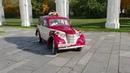 Москвич 401 в свадебном украшении вариант 94 @auto na
