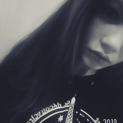Леся Лис