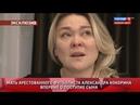 В основном помогли ребята кавказцы - мать Кокорина против машины нордицистской пропаганды