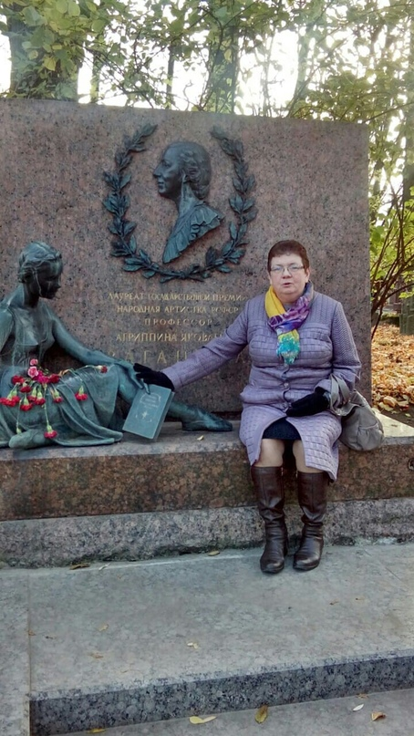 Ирина Собственникова   Санкт-Петербург