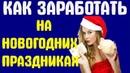 НОВИНКА НЕ УПУСТИ Super Cash ru ШИКАРНЫЙ МАРКЕТИНГ вход 50 руб
