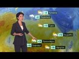 Погода сегодня, завтра, видео прогноз погоды на 23.9.2018 в России и мире