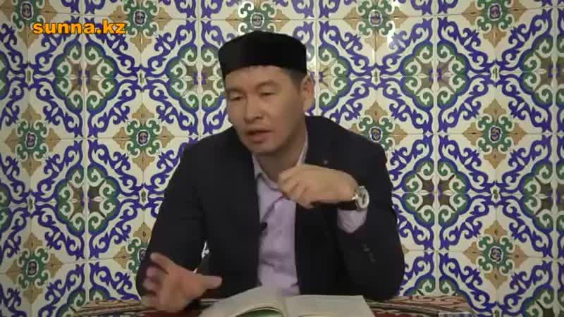 Құран жаттай алмай жүрсеңіз тыңдаңыз - Қабылбек Әліпбайұлы.