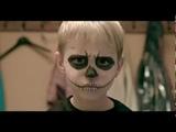 Зачем ты мама, на дочку пялишь омерзительную маску