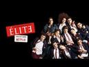 Élite Tráiler Oficial HD Élite Netflix