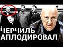 Как подменили концепцию развития всего социалистического мира Андрей Фурсов