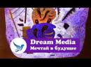 16.30 21.07.2019 Литературное кабаре-LIVE - Прямой эфир- DreamMedia2019.tk - PermLIVEfo