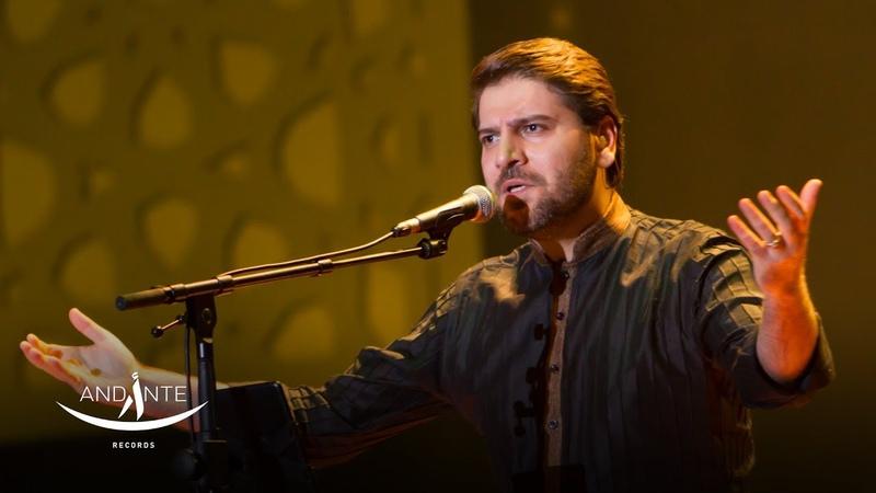 Sami Yusuf - يارسول الله - Ya Rasul Allah (Live in Morocco) | 2018