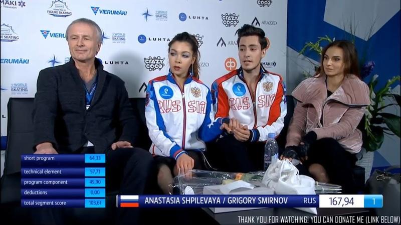 Анастасия Шпилевая и Григорий Смирнов. Finlandia Trophy 2018. ПТ