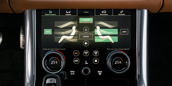 Дальние родственники. Audi Q7 против Range Rover Sport.