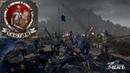 Продолжаем Тренироваться на Альфе Ги Legion Conqueror's Blade