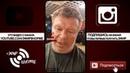 ОЛЕГ Тактаров прямой эфир инстаграм о Спорте
