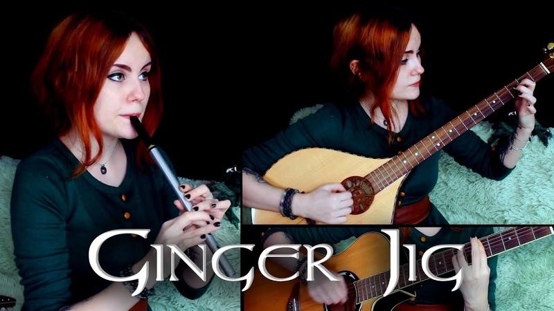 Alina Gingertail Ginger Jig Original