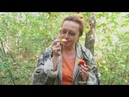 Я съела мухомор! Лечение мухоморами. Amanita muscaria