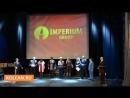 Открытие конференции Imperium Valeo Сфера здоровья