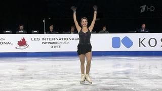 Елизавета Туктамышева, КП, Skate Canada 2018