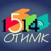 ОТИМК школы 1514 (52)