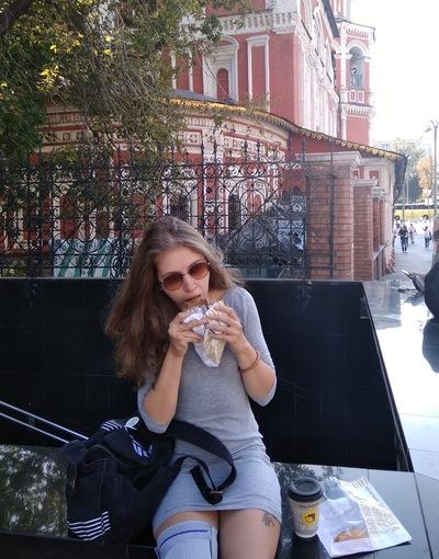 Екатерина Городенская