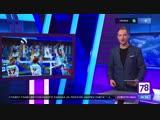 Команда 78. Новости спорта 4.02.19