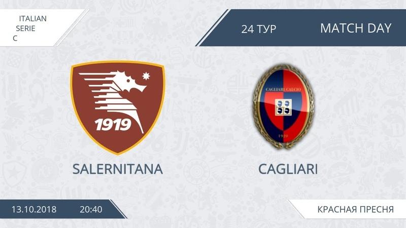 AFL18. Italy. Serie C. Day 24. Salernitana - Cagliari
