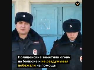 В Приморье двое полицейских спасли из огня семью из 5 человек.