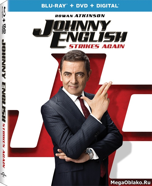 Агент Джонни Инглиш 3.0 / Johnny English Strikes Again (2018/BDRip/HDRip)