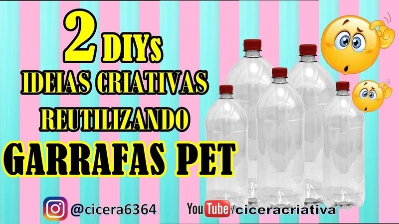 2 DIYs | IDEIAS CRIATIVAS REUTILIZANDO GARRAFA PET | COMPILADO | CICERA CRIATIVA