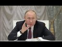 12 12 2018 Владимир Путин провёл заседании оргкомитета Победа