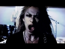 GYZE DESIRE OFFICIAL MUSIC VIDEO