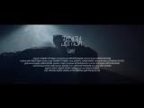 Elvira T – Зараза (Премьера!) новый клип 2018 Эльвира Т