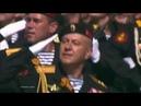Парад победы 2018. Красная площадь. 336-я отдельная гвардейская бригада морской пехоты