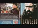 Lawless / Вне закона 1999 Eng