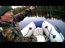 Лен.обл.рыбалка-Выезд на ОХОТУ, НА ГУСЯ И ЛОВЛЯ ТРОФЕЙНОЙ ЩУКИ-лесное озеро .2018.