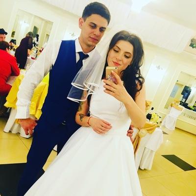 Диана Исмаилова