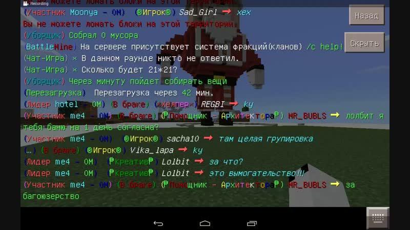 Screen_1544980433976.mp4