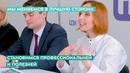 Презентация эффективной модели взаимодействия службы занятости с работодателями