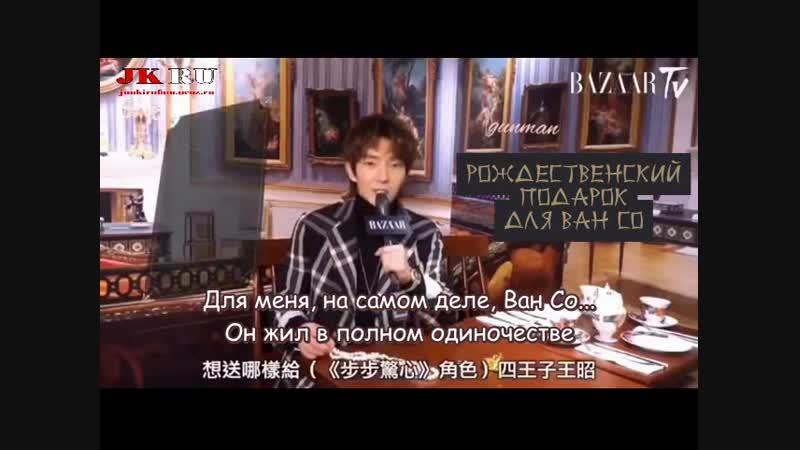 [RUSSUB] Harpers BAZAAR HK TV