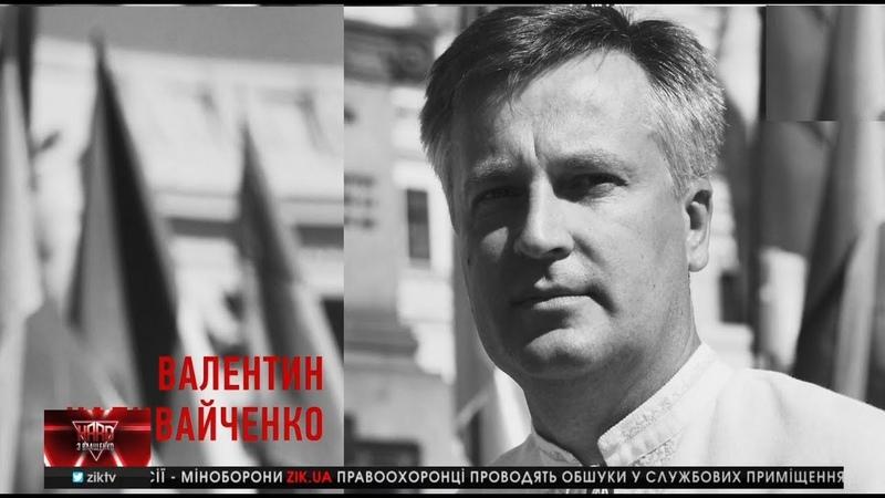 Валентин Наливайченко, екс-голова СБУ, лідер Руху «Справедливість», у програмі HARD з Влащенко