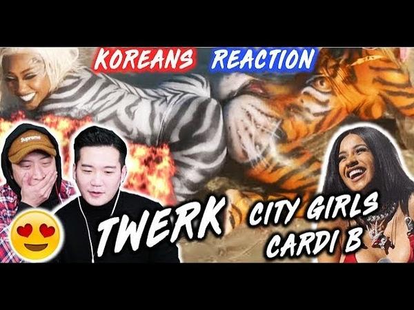 [ENG SUB]🔥 KOREAN BOYS React to CITY GIRLS ft. CARDI B - TWERK
