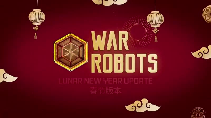 War Robots Lunar New Year Event _ coming soon with WR update 4.7
