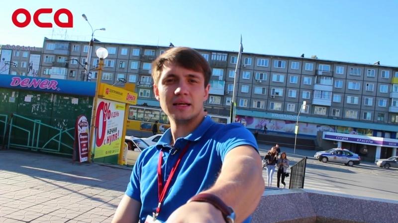 Погода от Ивана Цуканова