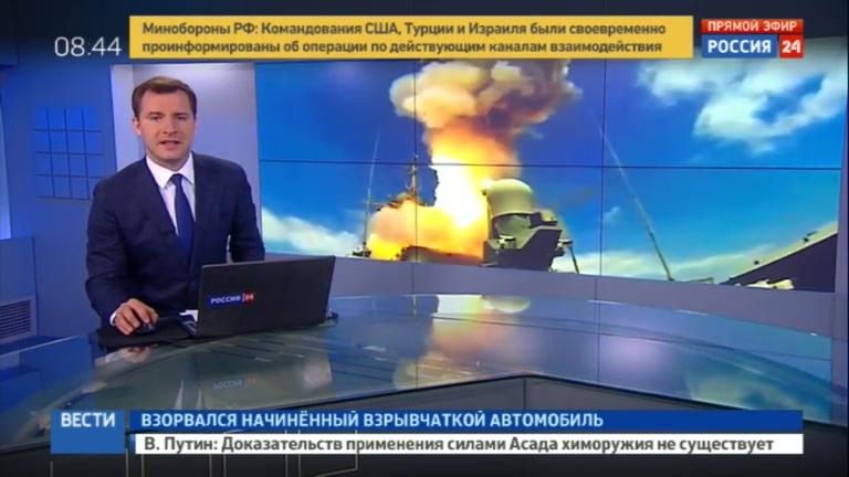 Новости на Россия 24 • Краснодар и Адмирал Эссен ударили крылатыми ракетами по боевикам в Сирии