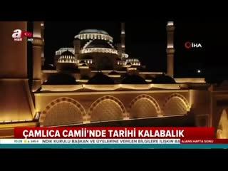 Мечеть Джамлыджа сегодня утром была забита настолько что люди еле вместились