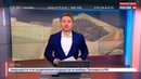 Новости на Россия 24 • Патроны повышенной пробиваемости начали выпускать на Хабаровском оружейном заводе