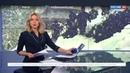Новости на Россия 24 • Метровые сугробы и застрявшие поезда: Японию засыпало снегом