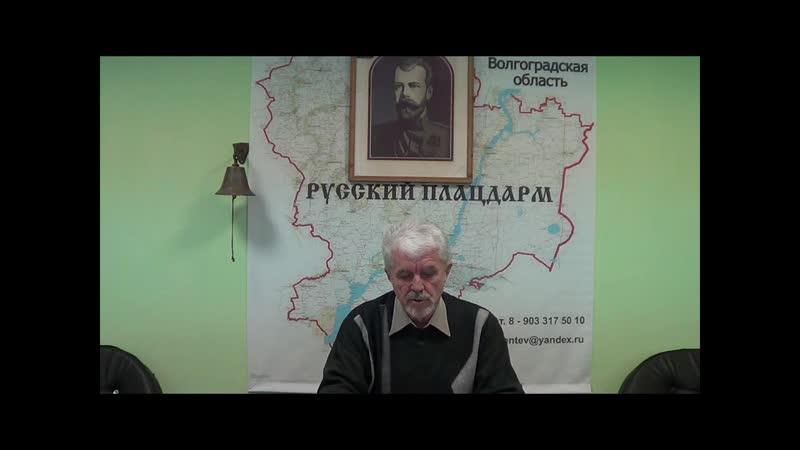 А.С.Пушкин и его оболганные родословная и внешность