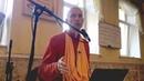 Нам нужны святые Лекция Ананда Вардхана Свами Махараджа Днепропетровск