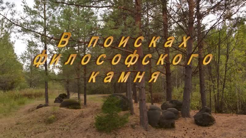 Жуковлянские валуны