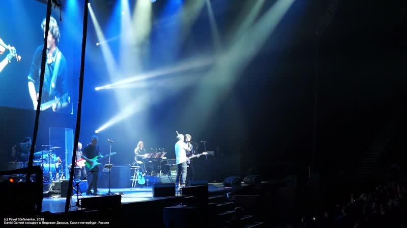 David Garrett концерт в Ледовом Дворце